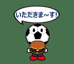 FOOTBALL MAN Japan Ver.2 sticker #911545