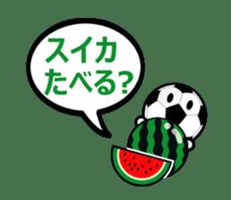 FOOTBALL MAN Japan Ver.2 sticker #911546
