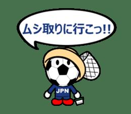 FOOTBALL MAN Japan Ver.2 sticker #911548