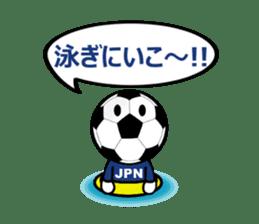 FOOTBALL MAN Japan Ver.2 sticker #911550
