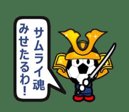 FOOTBALL MAN Japan Ver.2 sticker #911552