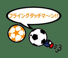FOOTBALL MAN Japan Ver.2 sticker #911553