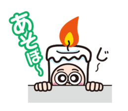 Candle employee sticker #911688