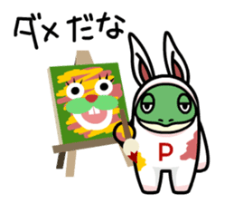 PIKU & RES sticker #913050