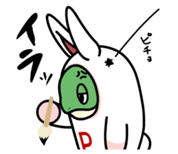 PIKU & RES sticker #913053
