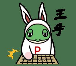 PIKU & RES sticker #913055