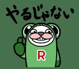 PIKU & RES sticker #913071