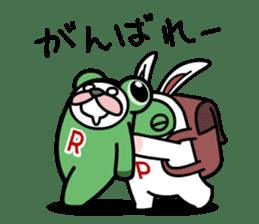 PIKU & RES sticker #913074