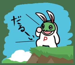 PIKU & RES sticker #913078