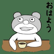 Zasetsukun sticker #913159