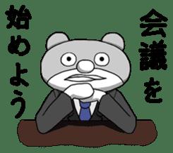Zasetsukun sticker #913164