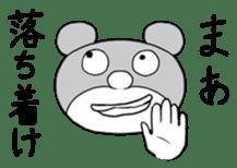 Zasetsukun sticker #913172