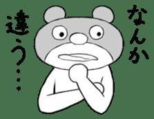Zasetsukun sticker #913173