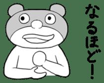 Zasetsukun sticker #913174