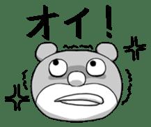 Zasetsukun sticker #913177