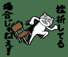 Zasetsukun sticker #913185