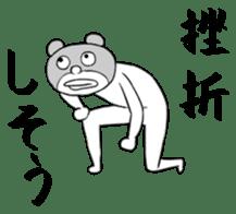 Zasetsukun sticker #913189