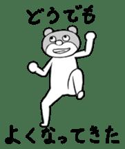 Zasetsukun sticker #913192