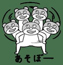 Zasetsukun sticker #913194