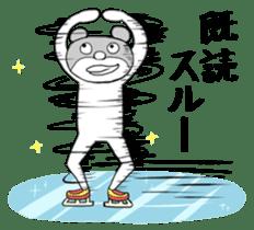 Zasetsukun sticker #913196