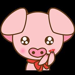 Tutu, the cute pinky piglet