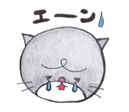 hanakomili sticker #916404