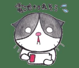 hanakomili sticker #916424