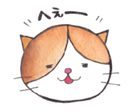 hanakomili sticker #916432