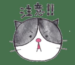 hanakomili sticker #916433