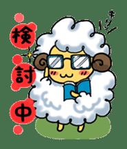 cotton sheep sticker #917125