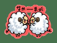 cotton sheep sticker #917148