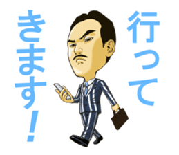 Mr.FIGURE, the enthusiastic business man sticker #918041