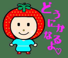 Happy smile sisters. strAwberry&Peach sticker #918159