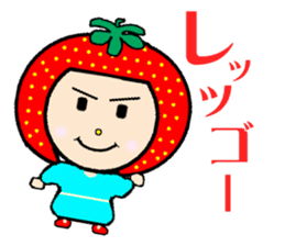Happy smile sisters. strAwberry&Peach sticker #918161