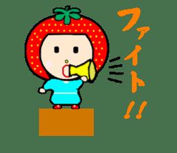 Happy smile sisters. strAwberry&Peach sticker #918165