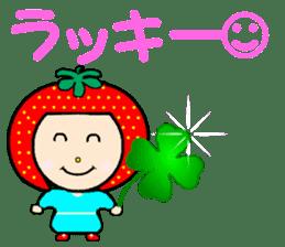 Happy smile sisters. strAwberry&Peach sticker #918169