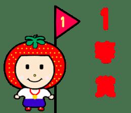 Happy smile sisters. strAwberry&Peach sticker #918198