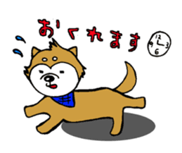 KOTETSU's daily sticker sticker #918383
