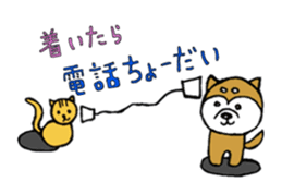KOTETSU's daily sticker sticker #918385
