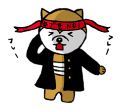 KOTETSU's daily sticker sticker #918392
