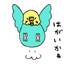 Japanese dialect bird sticker #919119