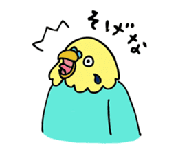 Japanese dialect bird sticker #919120