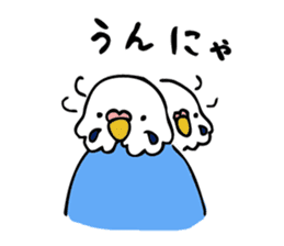 Japanese dialect bird sticker #919121