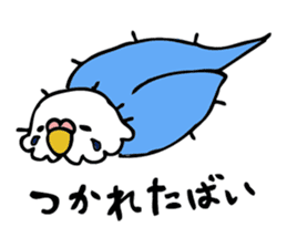 Japanese dialect bird sticker #919123