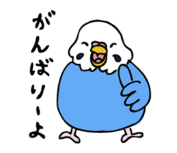 Japanese dialect bird sticker #919125