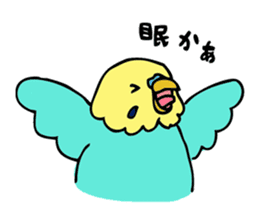 Japanese dialect bird sticker #919126