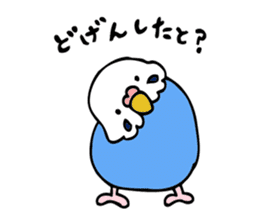 Japanese dialect bird sticker #919128