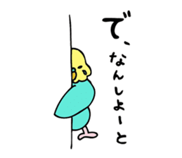 Japanese dialect bird sticker #919130