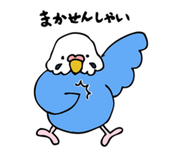 Japanese dialect bird sticker #919135