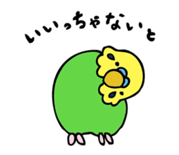 Japanese dialect bird sticker #919137